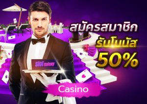 slot online register get 50% bonuses