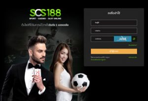 scs188 howtobetsport-1