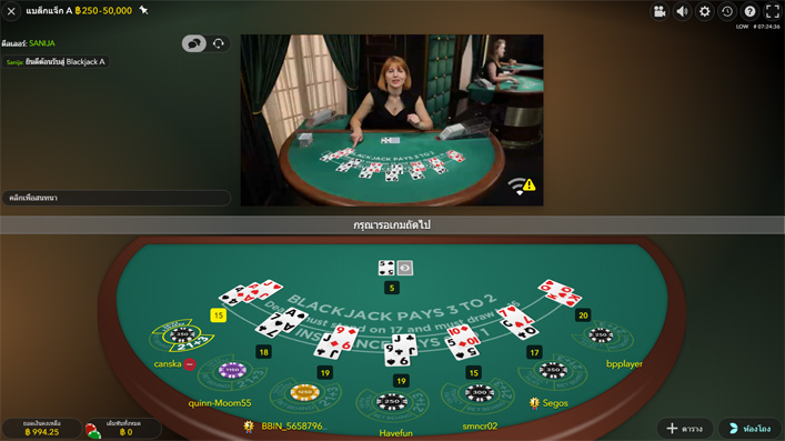 evo-blackjack