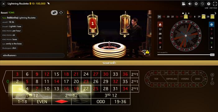 evo-lightning-roulette
