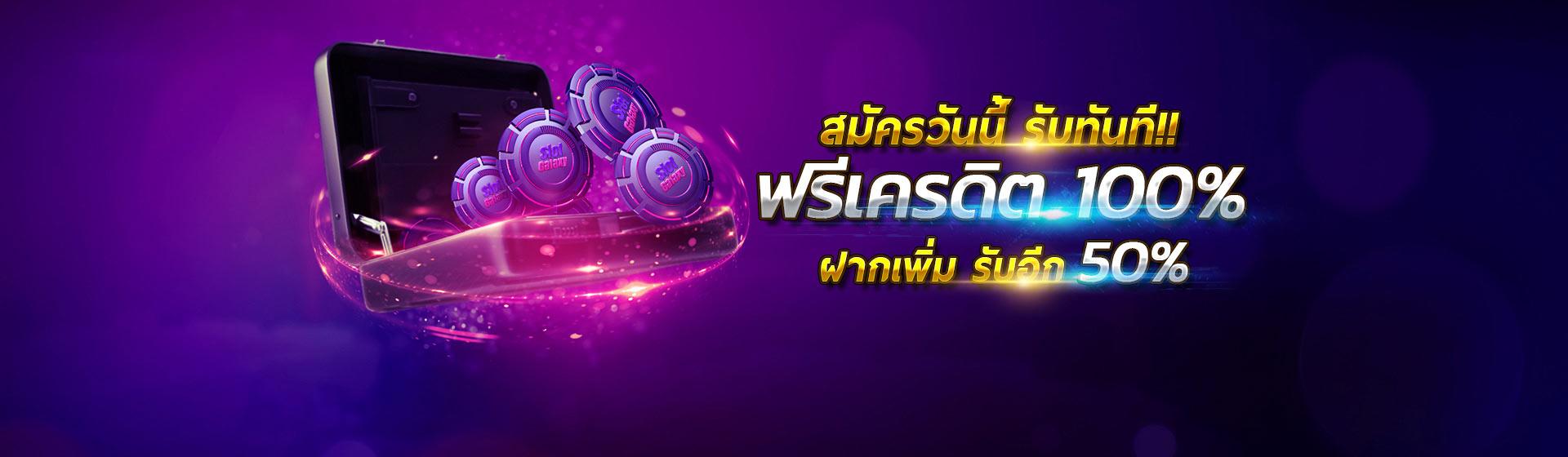 Slot online สมัครเล่น สล็อตออนไลน์