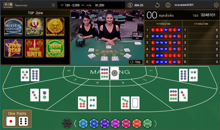 sun-mahjong